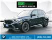 2021 BMW X5 M Competition (Stk: B8618) in Windsor - Image 1 of 21