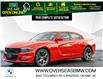 2016 Dodge Charger SXT (Stk: B8690A) in Windsor - Image 1 of 21
