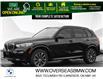 2019 BMW X5 xDrive40i (Stk: P8698) in Windsor - Image 1 of 20