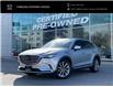2018 Mazda CX-9 Signature (Stk: P2446) in Toronto - Image 1 of 29