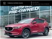 2019 Mazda CX-5 GS (Stk: P2463) in Toronto - Image 1 of 26
