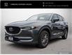 2018 Mazda CX-5 GS (Stk: P2315) in Toronto - Image 1 of 25