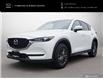 2019 Mazda CX-5 GX (Stk: P2460) in Toronto - Image 1 of 22