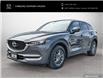 2018 Mazda CX-5 GS (Stk: P2681) in Toronto - Image 1 of 25