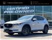 2019 Mazda CX-5 GS (Stk: P2640) in Toronto - Image 1 of 25