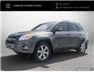 2010 Toyota RAV4 Limited (Stk: P2675A) in Toronto - Image 1 of 18