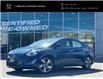 2014 Hyundai Elantra Limited (Stk: 211261A) in Toronto - Image 1 of 21