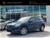 2016 Mazda CX-5 GS (Stk: P2663) in Toronto - Image 1 of 15