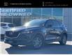 2018 Mazda CX-5 GS (Stk: P2725) in Toronto - Image 1 of 22
