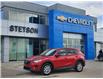 2016 Mazda CX-5 GS (Stk: 20-408A) in Drayton Valley - Image 1 of 18