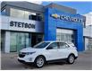 2018 Chevrolet Equinox LS (Stk: 21-242A) in Drayton Valley - Image 1 of 19