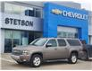 2013 Chevrolet Suburban 1500 LT (Stk: 21-290A) in Drayton Valley - Image 1 of 21
