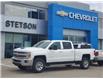 2018 Chevrolet Silverado 2500HD LT (Stk: 21-304A) in Drayton Valley - Image 1 of 18