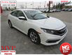 2019 Honda Civic LX (Stk: 210111A) in Airdrie - Image 1 of 30