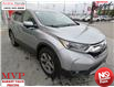2019 Honda CR-V EX (Stk: 216229A) in Airdrie - Image 1 of 39