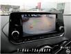 2020 Nissan Sentra S Plus (Stk: 220272) in Magog - Image 20 of 23