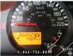2013 Nissan Xterra S (Stk: 21080) in Magog - Image 19 of 19