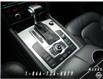 2014 Audi Q7 3.0T Progressiv (Stk: 21106) in Magog - Image 12 of 12