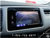 2017 Honda HR-V EX (Stk: 221195A) in Magog - Image 25 of 27