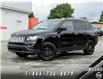 2016 Jeep Compass Sport/North (Stk: 21099A) in Magog - Image 1 of 23