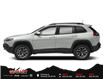 2021 Jeep Cherokee Trailhawk (Stk: S1210) in Fredericton - Image 2 of 9