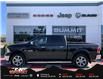 2017 RAM 1500 Laramie (Stk: S1234A) in Fredericton - Image 5 of 16