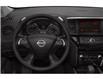 2015 Nissan Pathfinder Platinum (Stk: S1213B) in Fredericton - Image 4 of 10