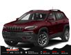2021 Jeep Cherokee Trailhawk (Stk: ) in Fredericton - Image 1 of 9