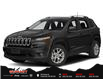 2017 Jeep Cherokee North (Stk: S1391A) in Fredericton - Image 1 of 9