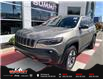 2019 Jeep Cherokee Trailhawk (Stk: S1426A) in Fredericton - Image 1 of 19