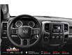 2021 RAM 1500 Classic Tradesman (Stk: S1467) in Fredericton - Image 4 of 9