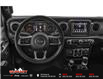 2021 Jeep Wrangler Unlimited Sahara (Stk: S1553) in Fredericton - Image 4 of 9