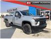 2021 Chevrolet Silverado 2500HD Work Truck (Stk: 21-1040) in Listowel - Image 1 of 15