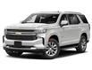 2021 Chevrolet Tahoe LT (Stk: 7OD34131741) in Grimsby - Image 1 of 9
