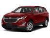 2021 Chevrolet Equinox LT (Stk: M276) in Grimsby - Image 1 of 9