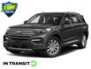2021 Ford Explorer XLT Grey