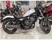 2021 Honda REBEL 500 ABS (Stk: 21HS-015) in Grande Prairie - Image 1 of 4