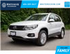 2016 Volkswagen Tiguan Special Edition (Stk: MT086636A) in Vancouver - Image 4 of 18