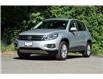 2017 Volkswagen Tiguan Wolfsburg Edition (Stk: VW1300) in Vancouver - Image 1 of 21