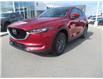 2021 Mazda CX-5 GS (Stk: M3350) in Calgary - Image 1 of 22