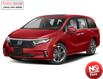 2022 Honda Odyssey Touring (Stk: 220009) in Airdrie - Image 1 of 9