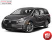 2022 Honda Odyssey Touring (Stk: 220022) in Airdrie - Image 1 of 9