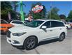 2020 Infiniti QX60 ESSENTIAL (Stk: 201280A) in Fredericton - Image 1 of 20