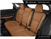 2021 Lexus NX 300 Base (Stk: L13085) in Toronto - Image 8 of 9