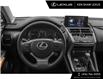 2021 Lexus NX 300 Base (Stk: L13103) in Toronto - Image 4 of 9