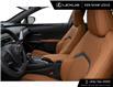 2021 Lexus UX 250h Base (Stk: L13139) in Toronto - Image 6 of 9