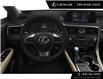 2021 Lexus RX 350 Base (Stk: L13236) in Toronto - Image 4 of 9