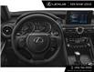 2021 Lexus IS 300 Base (Stk: L13290) in Toronto - Image 4 of 9