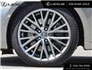 2018 Lexus IS 300 Base (Stk: 18011A) in Toronto - Image 8 of 25