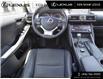 2018 Lexus IS 300 Base (Stk: 18011A) in Toronto - Image 15 of 25